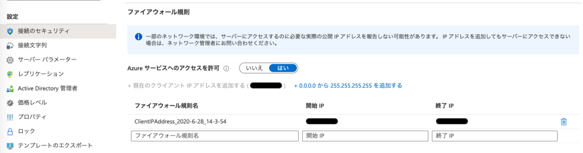 f:id:miyohide:20200629195929p:plain