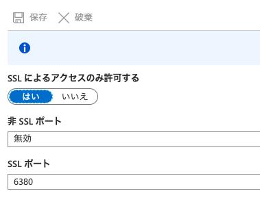 f:id:miyohide:20200723165546p:plain