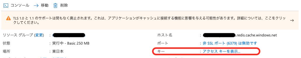 f:id:miyohide:20200723165940p:plain