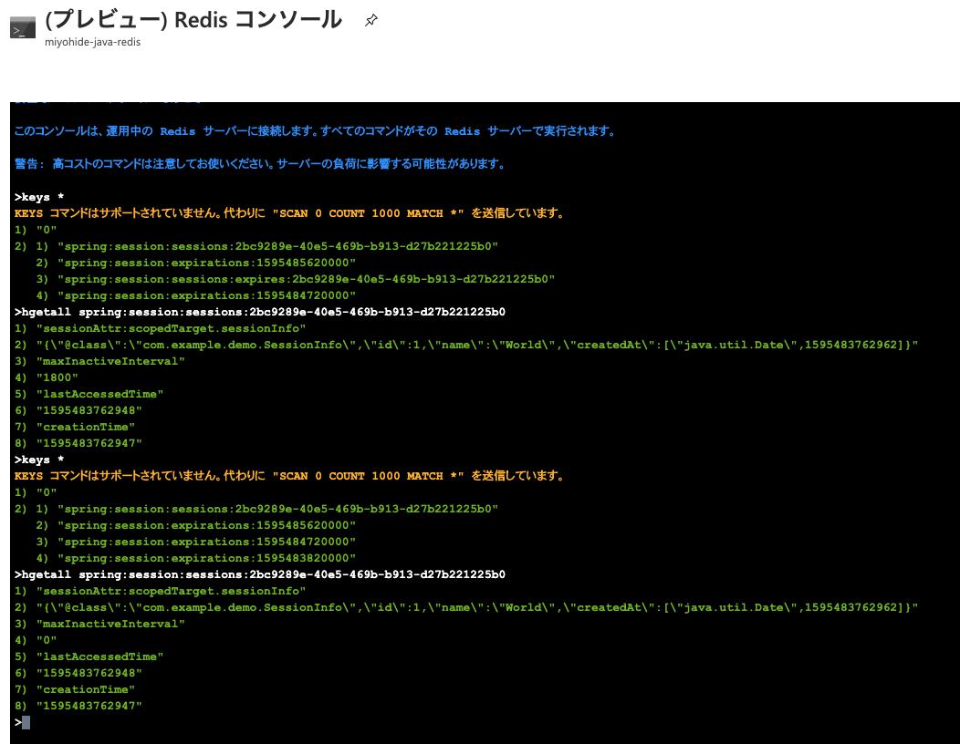 f:id:miyohide:20200723170921p:plain