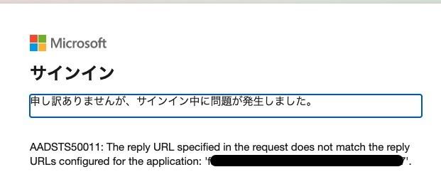 f:id:miyohide:20210214133902j:plain