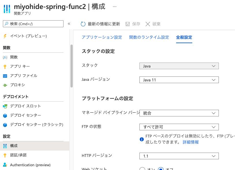 f:id:miyohide:20210322210705p:plain