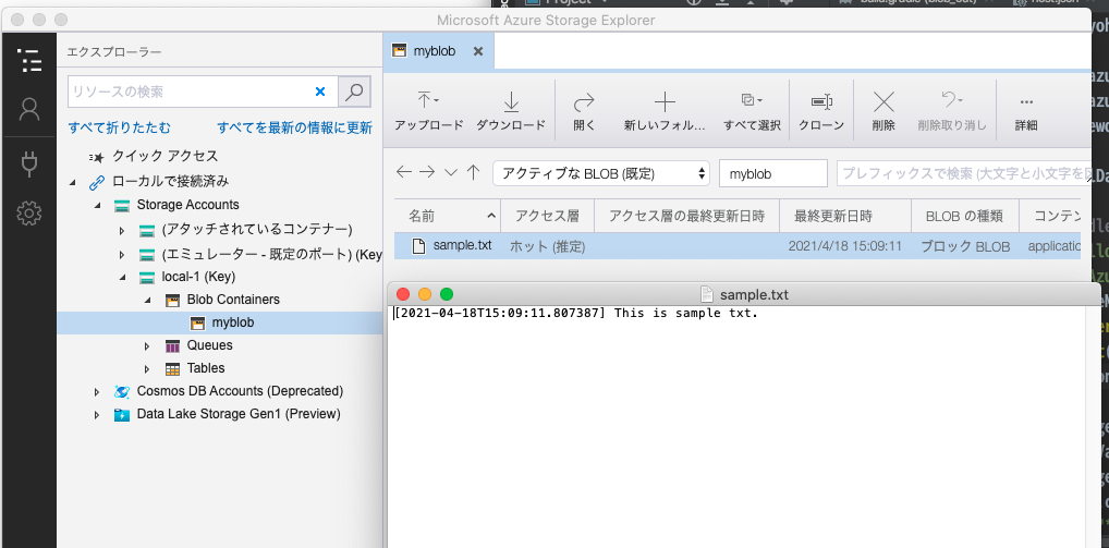 f:id:miyohide:20210418162758p:plain