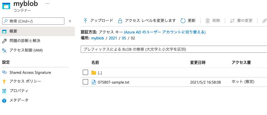 f:id:miyohide:20210502173113p:plain