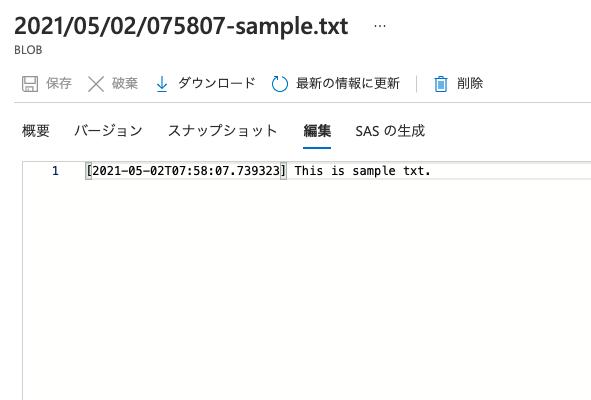 f:id:miyohide:20210502173312p:plain