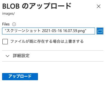 f:id:miyohide:20210516161128p:plain