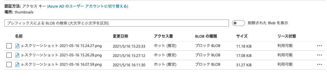 f:id:miyohide:20210516161420p:plain