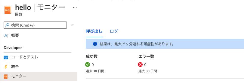 f:id:miyohide:20210606155454p:plain