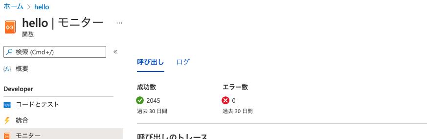 f:id:miyohide:20210606160042p:plain