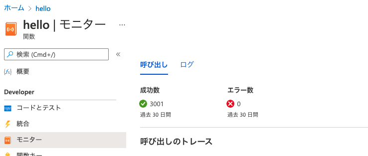 f:id:miyohide:20210606160626p:plain