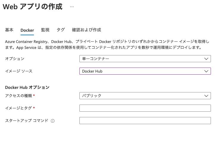 f:id:miyohide:20210613174227p:plain