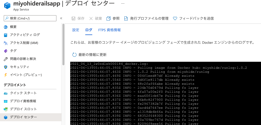 f:id:miyohide:20210613174607p:plain