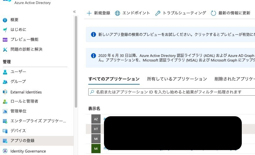 f:id:miyohide:20210620185720j:plain
