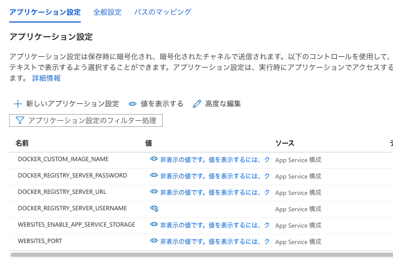 f:id:miyohide:20210711183820p:plain