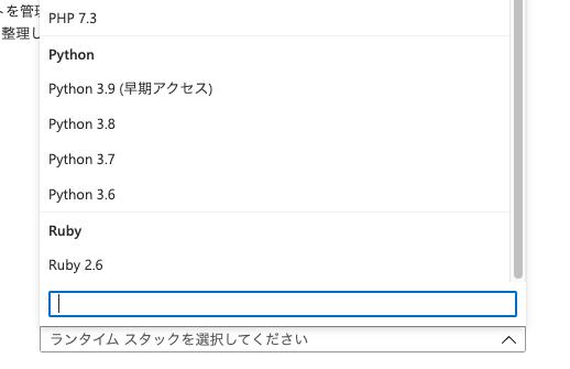 f:id:miyohide:20210724210055p:plain