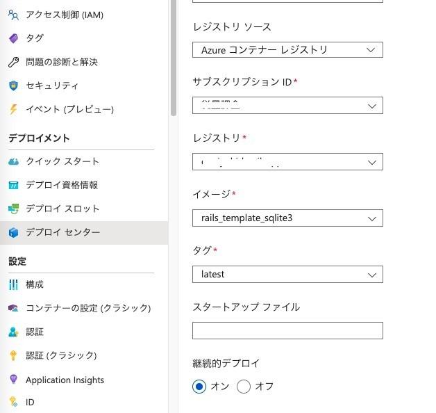 f:id:miyohide:20210801142535j:plain