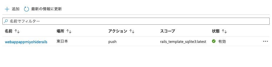 f:id:miyohide:20210801142736p:plain