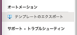 f:id:miyohide:20210808173256p:plain