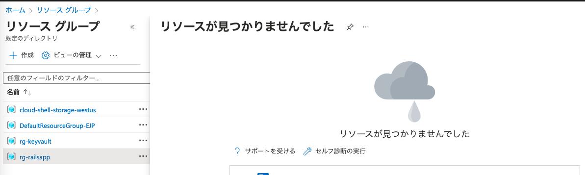 f:id:miyohide:20210808175757p:plain