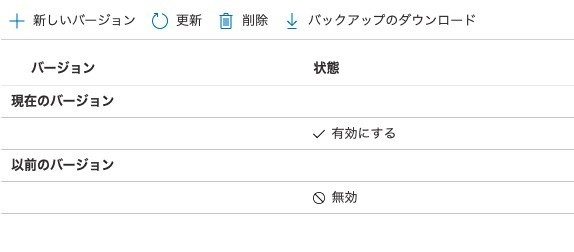 f:id:miyohide:20210822155844j:plain