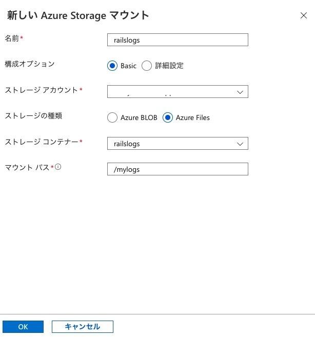 f:id:miyohide:20210829144117j:plain