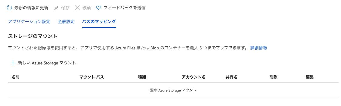 f:id:miyohide:20210829144216p:plain