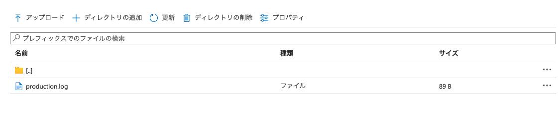 f:id:miyohide:20210829145852p:plain