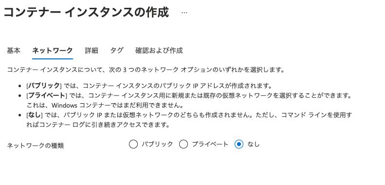 f:id:miyohide:20210912140659p:plain