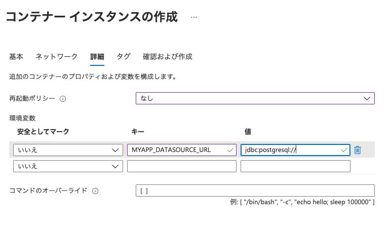 f:id:miyohide:20210912140844p:plain