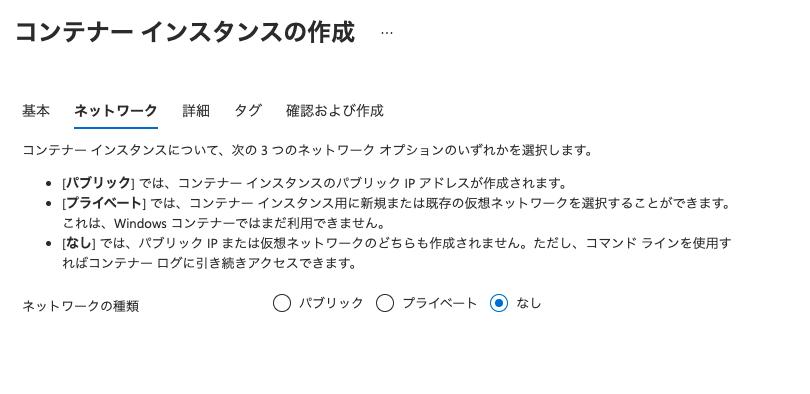 f:id:miyohide:20210926165703p:plain