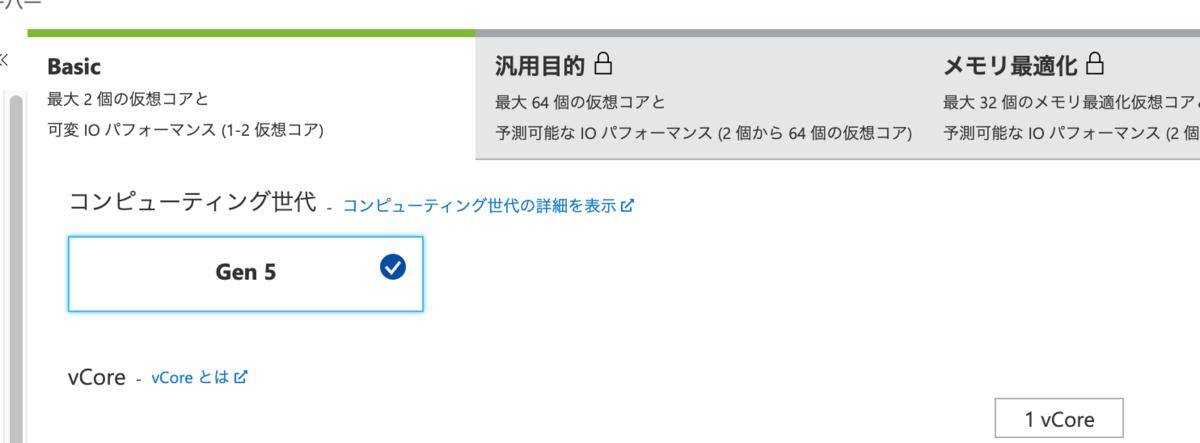 f:id:miyohide:20211024145323p:plain