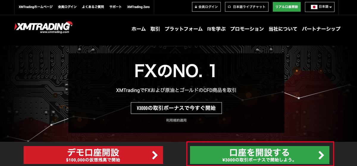 f:id:miyoko0123:20201217224507j:plain