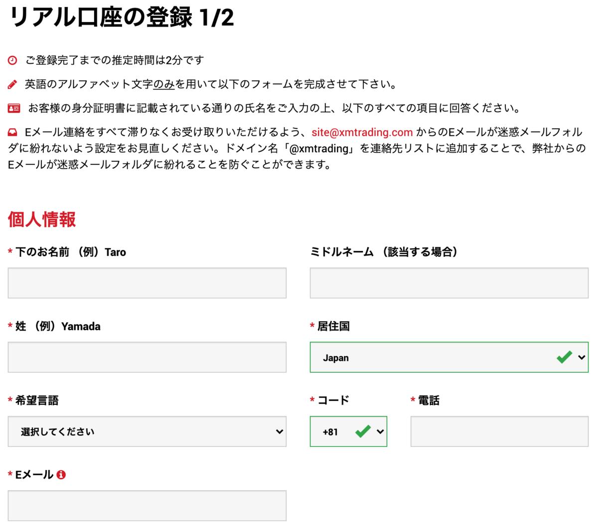 f:id:miyoko0123:20201217225217p:plain