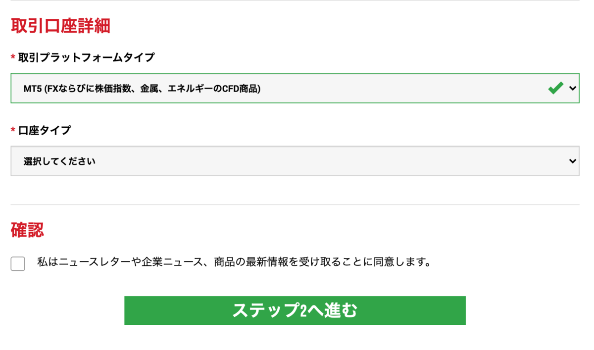 f:id:miyoko0123:20201217225240p:plain