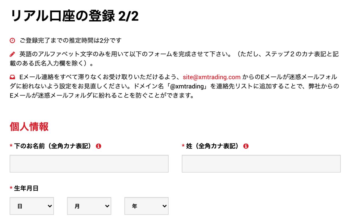 f:id:miyoko0123:20201218001220p:plain