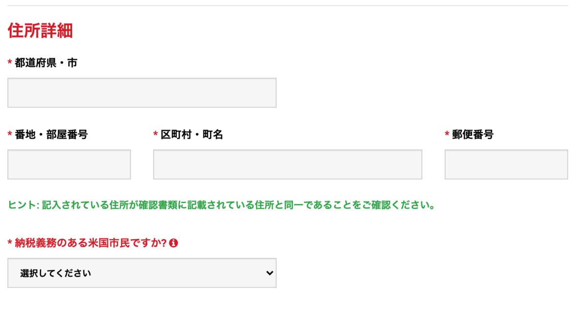 f:id:miyoko0123:20201218163643p:plain