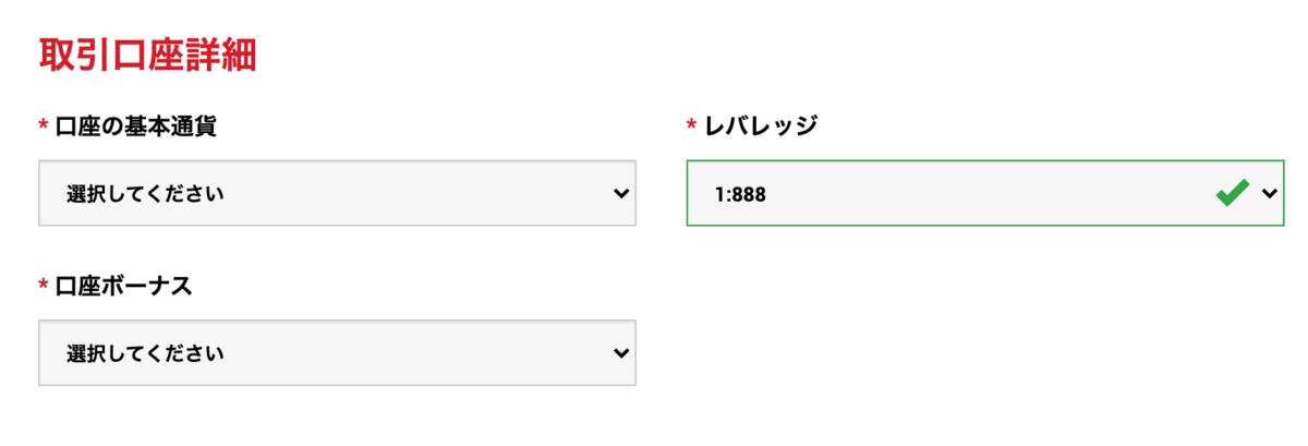 f:id:miyoko0123:20201218172720p:plain