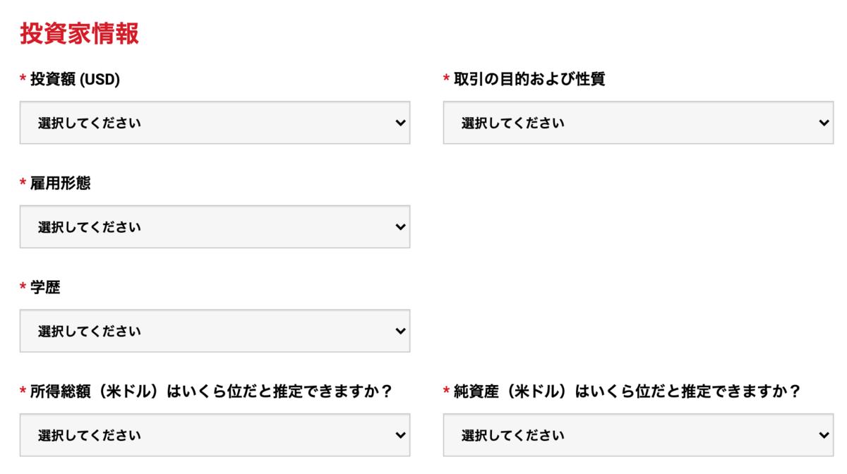 f:id:miyoko0123:20201218173320p:plain