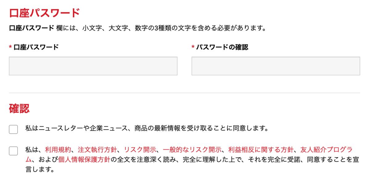 f:id:miyoko0123:20201218173742p:plain