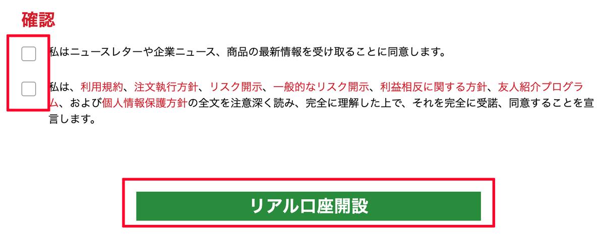 f:id:miyoko0123:20201218174749p:plain