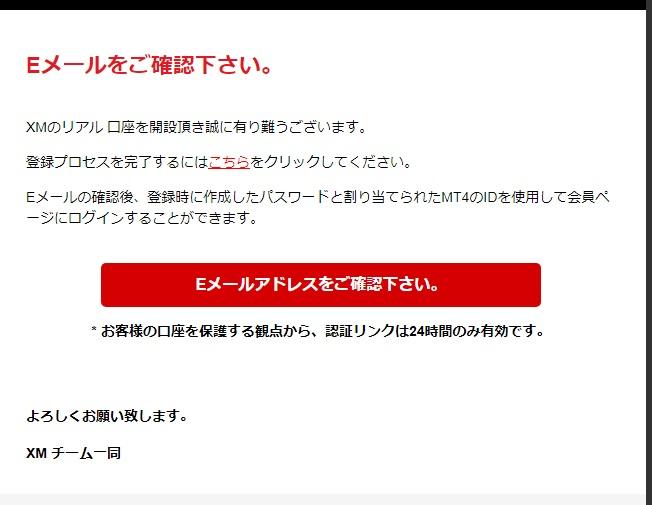f:id:miyoko0123:20201218180239j:plain