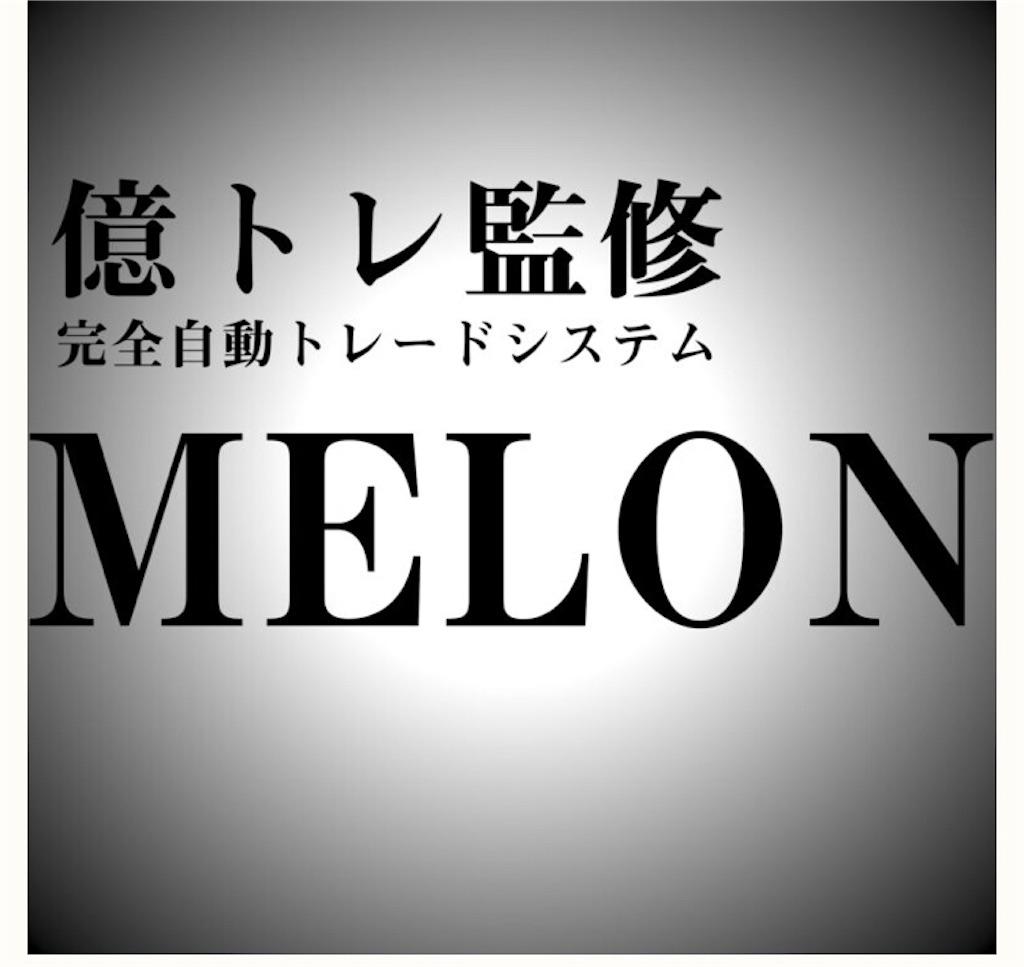 f:id:miyoko0123:20210322114026j:image