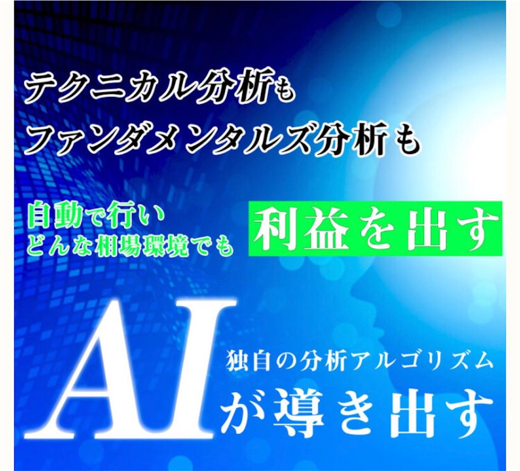 f:id:miyoko0123:20210322114119j:image