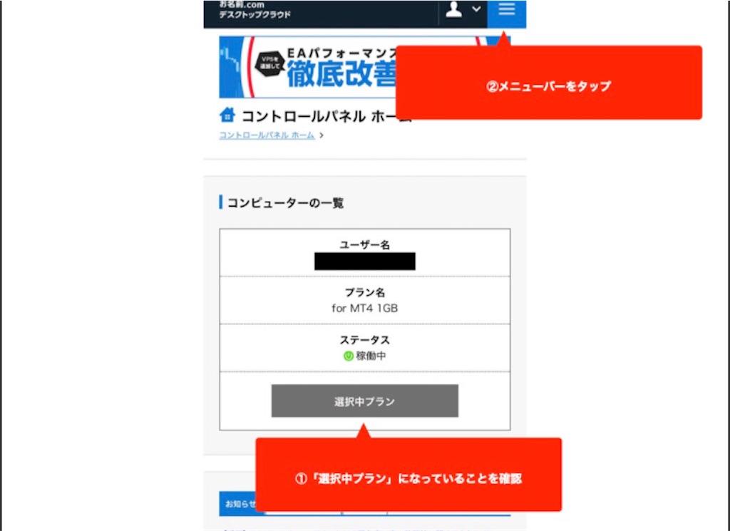 f:id:miyoko0123:20210322122830j:image