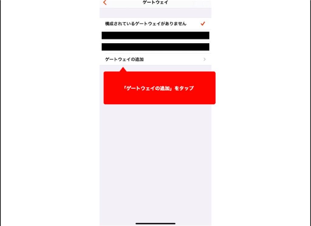 f:id:miyoko0123:20210322122837j:image