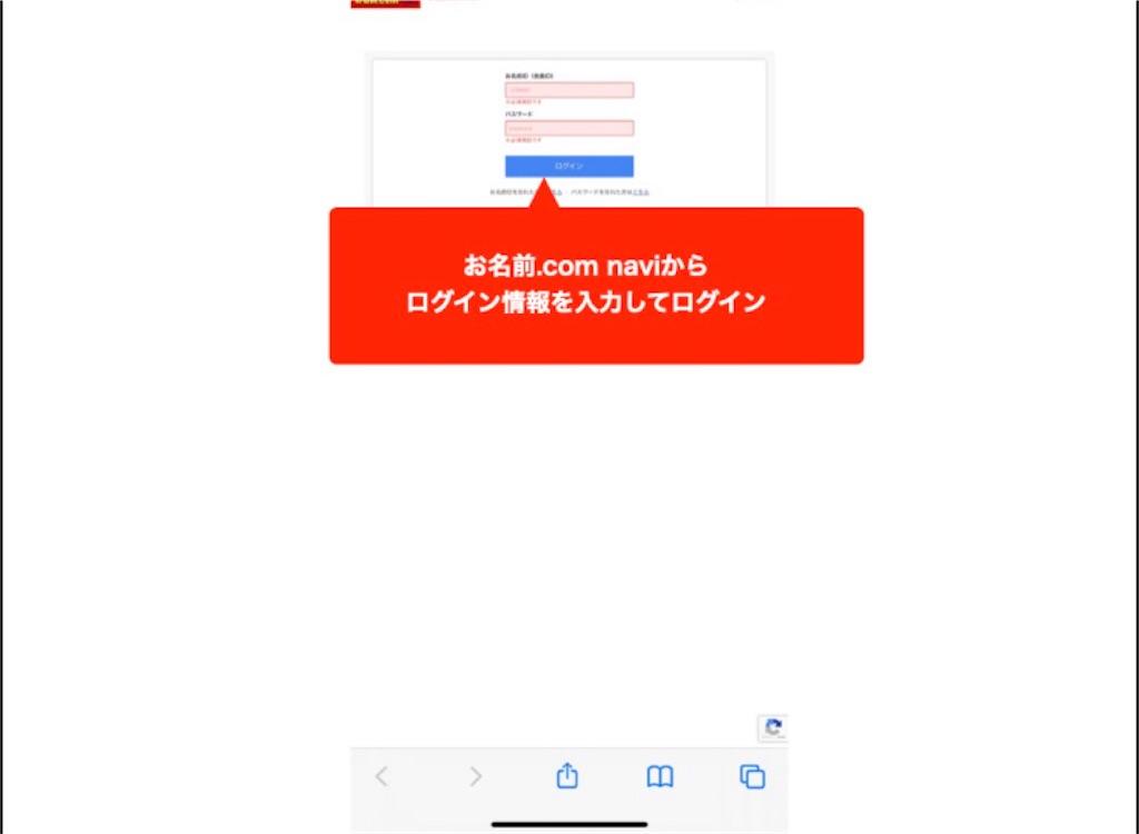 f:id:miyoko0123:20210322122843j:image