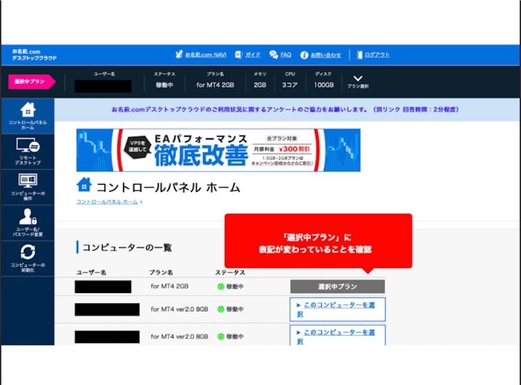 f:id:miyoko0123:20210322122850j:image