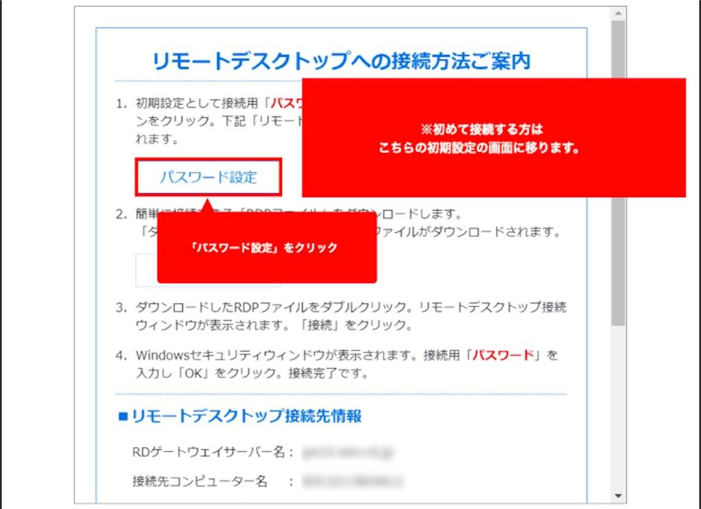 f:id:miyoko0123:20210322122853j:image
