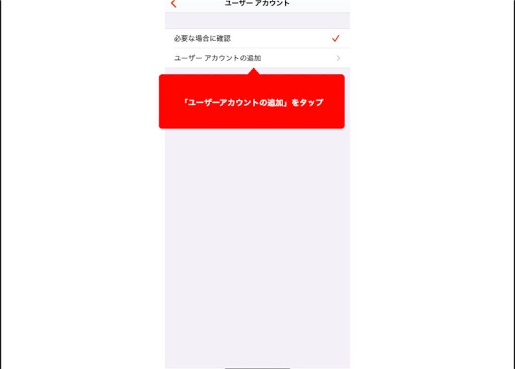f:id:miyoko0123:20210322122857j:image