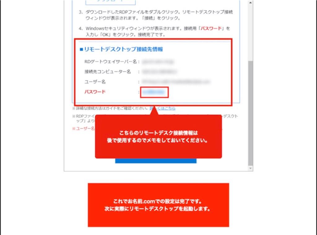 f:id:miyoko0123:20210322122904j:image